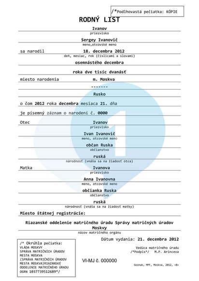Перевод на боснийский язык нотариальной копии исходного документа