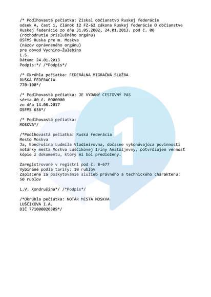 Вторая страница перевода на боснийский язык
