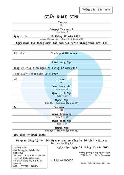 Перевод на вьетнамский язык нотариальной копии исходного документа